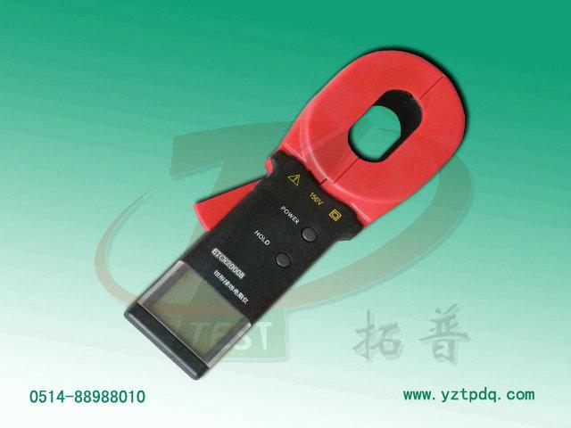 供应钳形接地电阻测试仪生产厂家