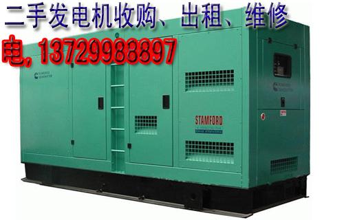 广东东莞回收二手劳斯莱斯发电机组生产供应商 回收二手劳高清图片