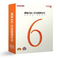 正版用友T6中小企业管理软件供应图片/正版用友T6中小企业管理软件供应样板图