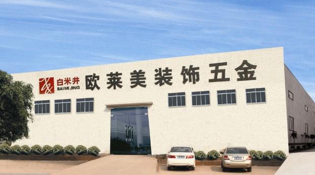 广东省白米井拉手供应公司