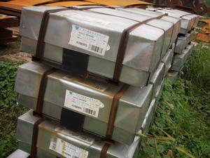 供应用于发电机制造的热轧磁轭钢板WDER600批发