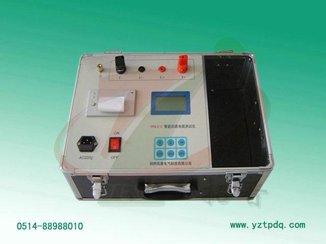 供应多功能回路电阻测试仪
