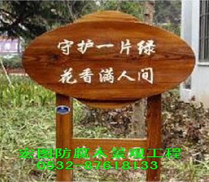 供应花箱石凳椅子垃圾桶标