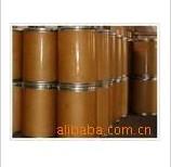 供应氢氧化铜
