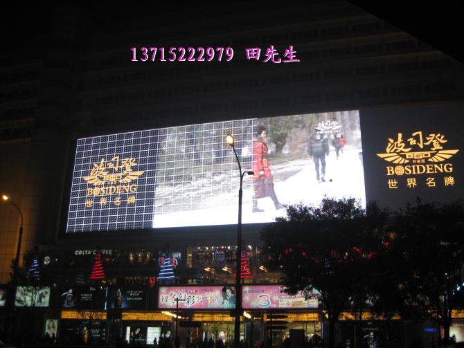 甘肃LED电子显示屏图片