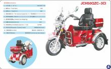 供应残疾人豪华三轮摩托车