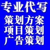 浙江秘书网简介