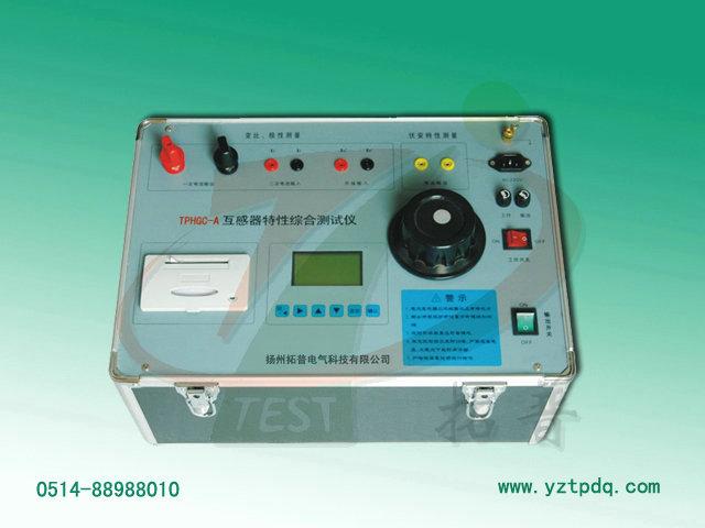 供应互感器特性综合测试仪产品介绍批发