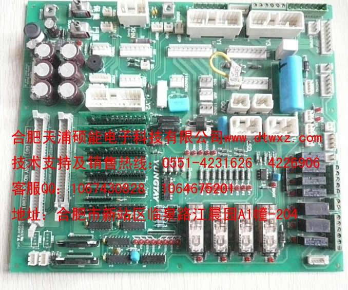 sfiord电路板(广州变频器维修,广州电梯电路板维修)