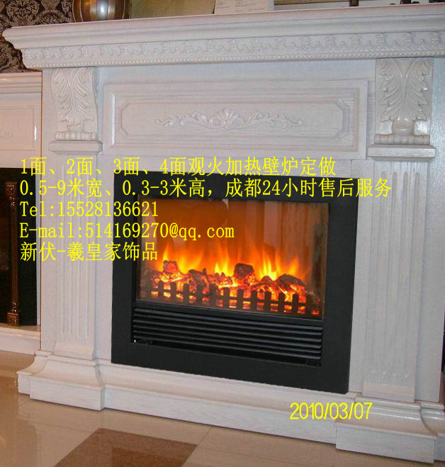 供应壁炉网装饰壁炉电壁炉欧美式炉芯批发