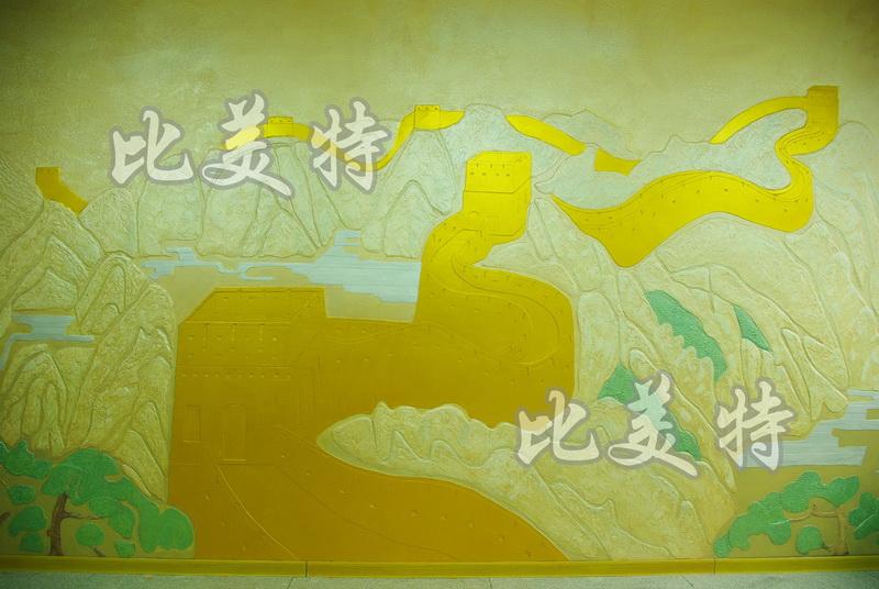 供应用于墙面装饰的液体壁纸厂家 液体壁纸批发零售 山东液体壁纸