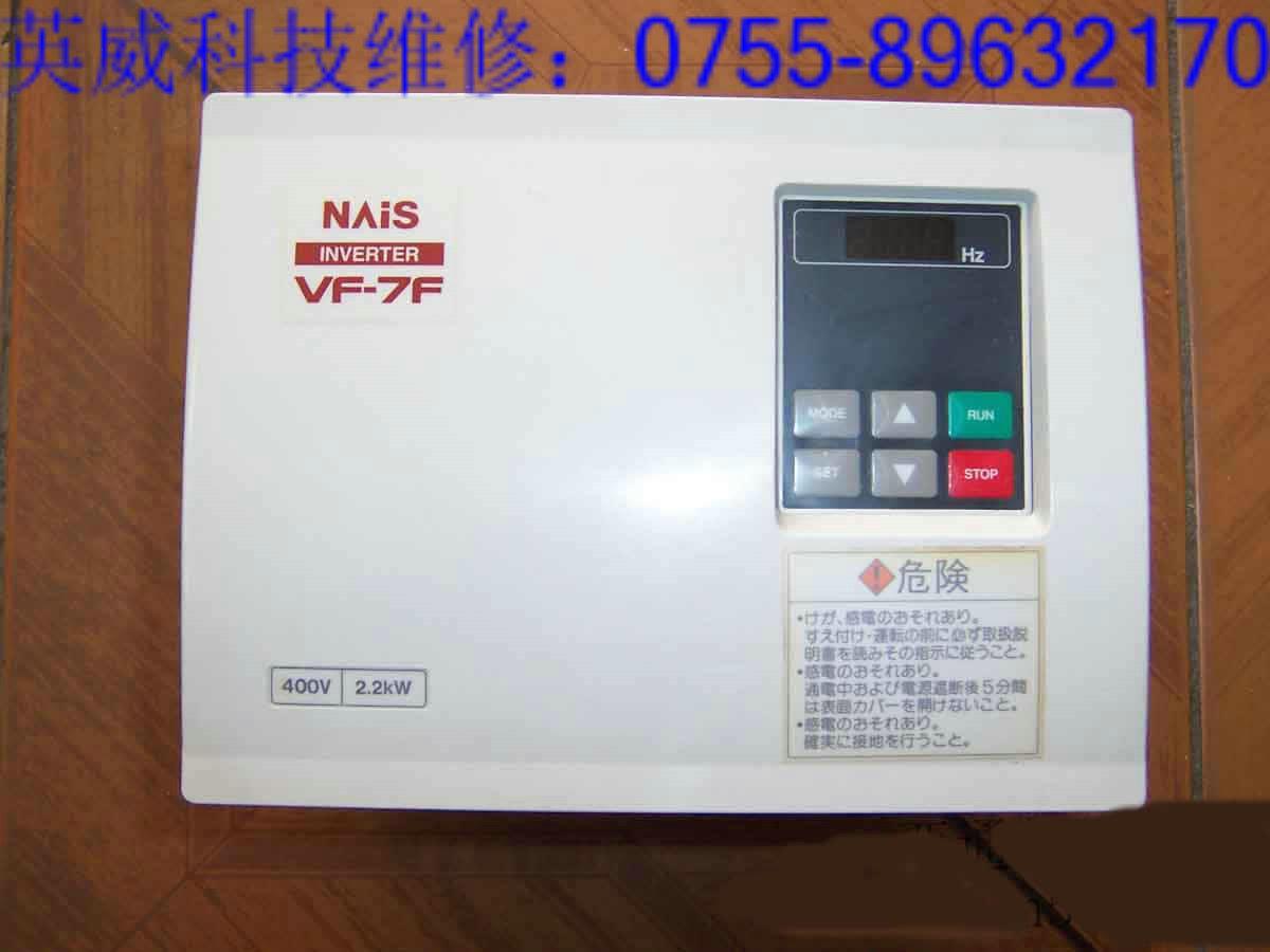 深圳市英威兴达电路板维修有限公司