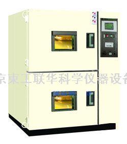 供应北京高低温冲击试验箱