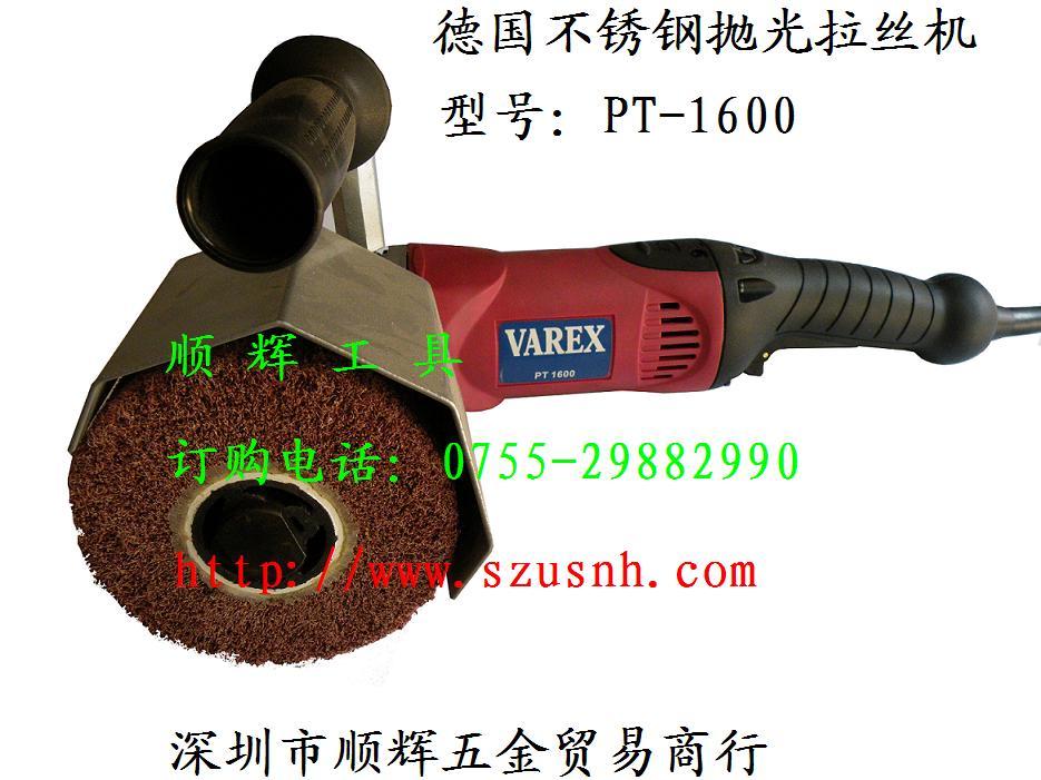 供应电动拉丝机 图片|效果图图片
