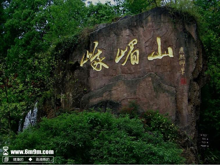中国青年旅行社生产供应成都至峨眉山乐山大佛旅游