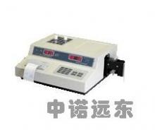 供应化学需氧量COD速测仪