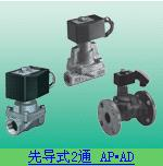供应气动元件ADK11-15A-02C-AC220V,价格大优