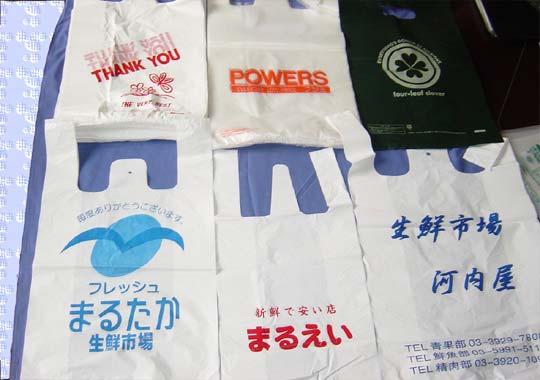 供应PE背心袋/超市购物袋/温州塑料