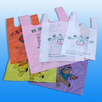 供应PE包装袋/PE背心袋/购物袋