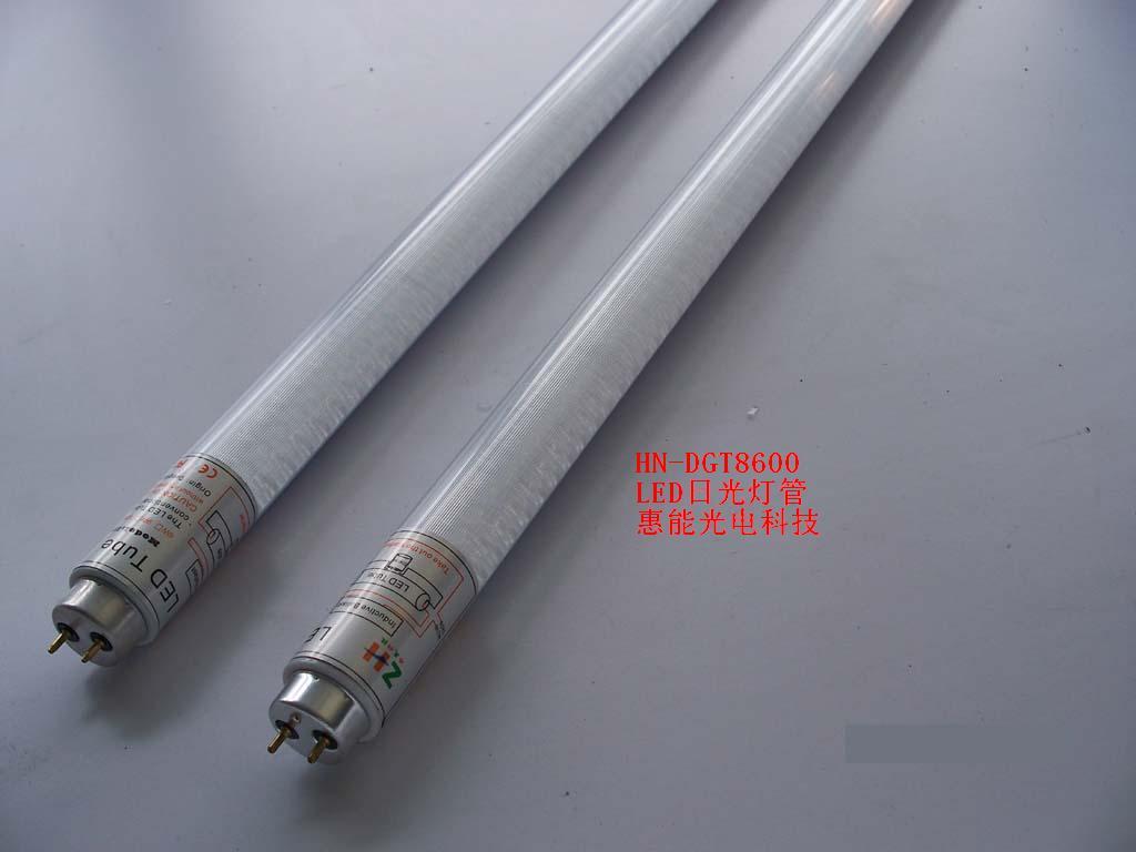 LED日光灯图片 LED日光灯样板图 LED日光灯管T10T8T5价...
