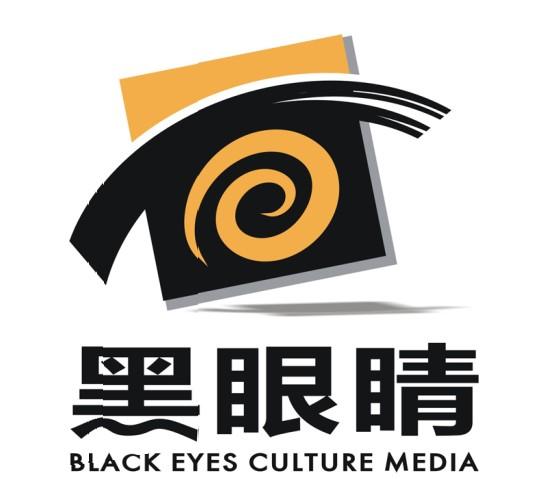 北京黑眼睛明星代言商业演出图片/北京黑眼睛明星代言商业演出样板图