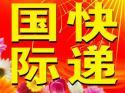 台湾海运专线-台湾货代公司-台湾物流代理公司-台湾进口运输