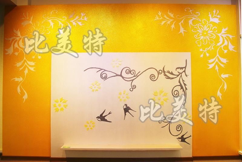 墙面装饰的液体壁纸好施工吗  液体壁纸效果图 多少钱加盟 价格