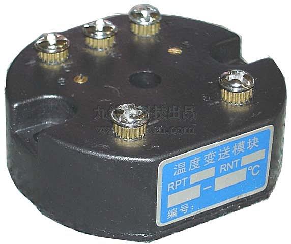 JCJ100G温度变送器