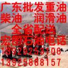 进口180重油新加坡180重油图片