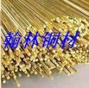 黄铜棒C2680环保黄铜棒铜图片