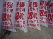 白水泥专用108胶技术配方图片