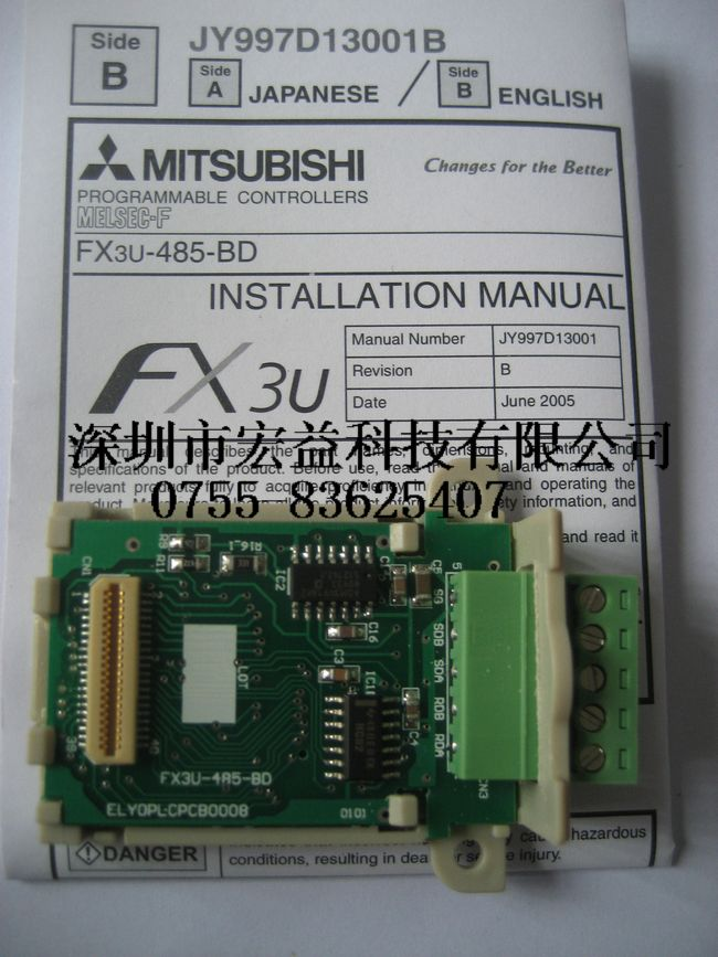 三菱通讯模块fx3u-485-bd