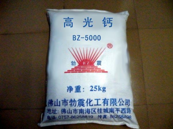 供应高光钙 广东高光钙 广东高光钙厂家批发