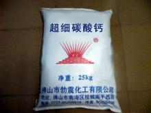 广东碳酸钙厂家-2018全新报价,广东生产涂料专用碳酸钙的厂家