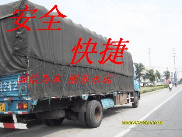 青岛至杭州物流专线图片