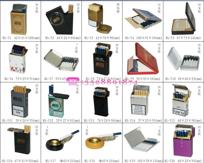 烟盒手工制作3d