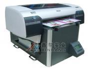 ABS塑胶打印机图片