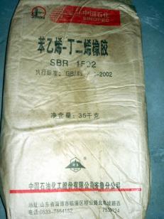 齐鲁牌丁苯橡胶sbr1502图片