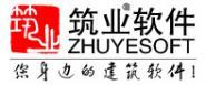 筑业海南省建设工程预算清单2合1图片