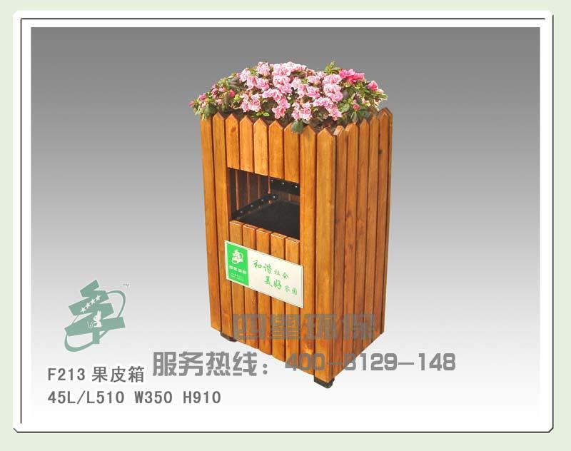 垃圾桶|                                       家用盆垃圾桶