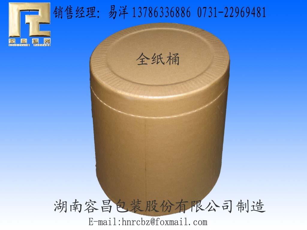 纸桶包装桶图片_纸桶包装桶图片大全