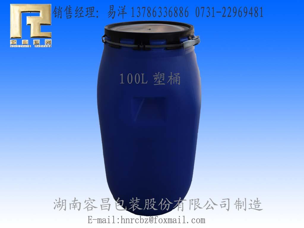 供应塑料包装容器制品的知识,湖南塑料桶供应100L塑料桶-湖南容昌批发