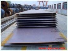 供应低合金板卷Q345D
