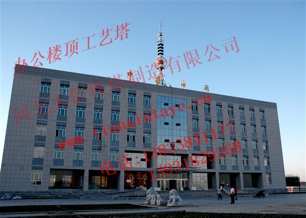 内蒙古优质20米工艺塔不锈钢工艺塔工艺景观塔