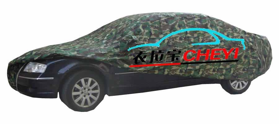 公司名称:  济宁衣拉宝汽车车衣加工厂 联系人:  林玉香 铺主最后