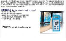 氰化物分析仪 型号CN61MHI93714