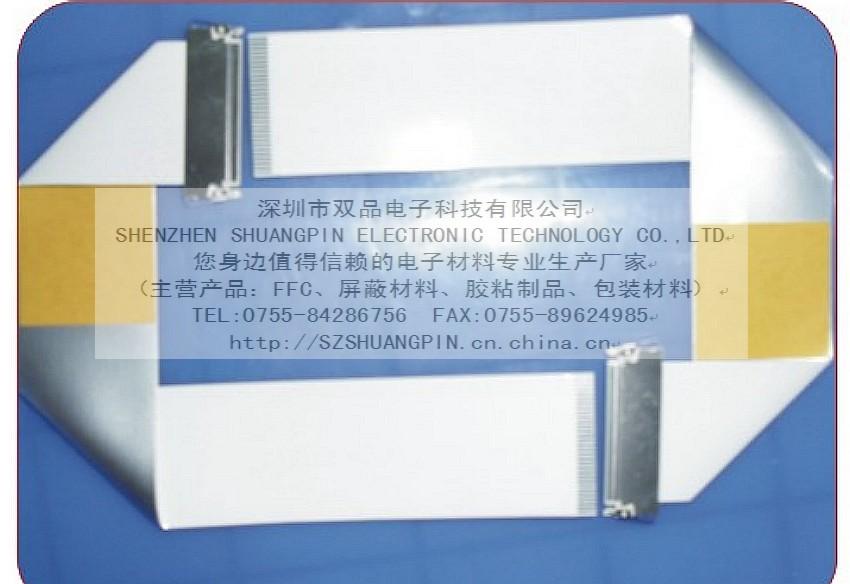 供应LVDS车载DVD液晶屏电脑笔记本手机电子线材通信设备计算机批发