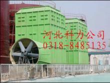 供应无填料喷雾式冷却塔