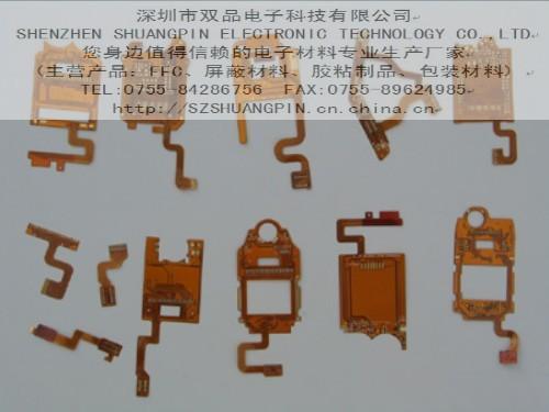 供应数码产品fpc连接线显示屏连接线软性线路板柔性印刷电路板
