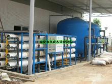 佛山纺织印染用纯水设备造纸用纯水设备镀膜用纯水设备